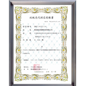 http://wxs.iquanfen.com//editor/attached/lehome_thumb/20170621120723_64382.png
